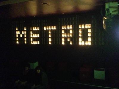 Metro on Tour Party